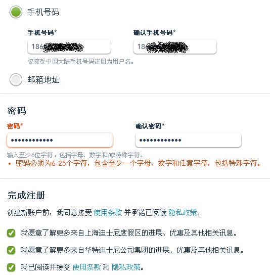 上海迪士尼攻略:从购票交通到吃喝住宿