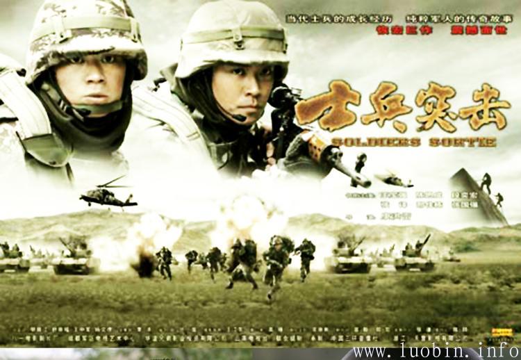 《士兵突击》11位型男角色你喜欢谁?