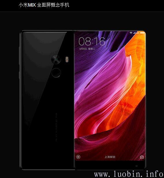 小米科技发布小米Note2和MIX概念手机