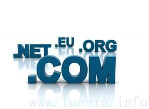 国内知名域名注册商有哪些?
