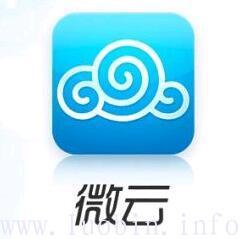 腾讯微云免费用户存储空间将被缩减至10G