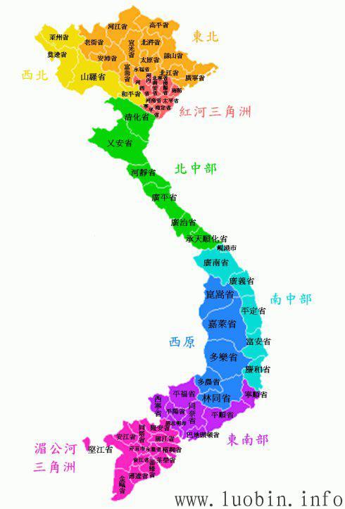 越南有多达58个省5个直辖市