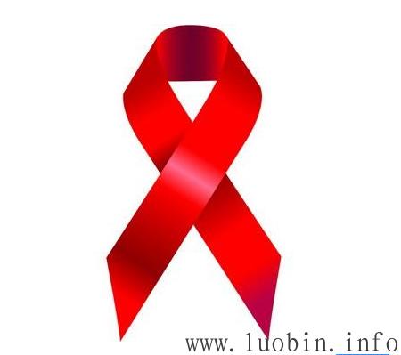 预防艾滋病最有效的方法是洁身自好