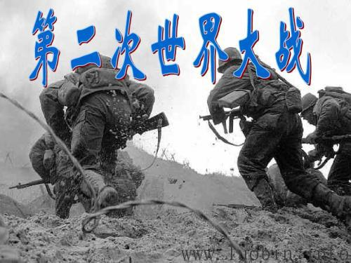 二战日军侵华时期中国有哪些省份没有沦陷?