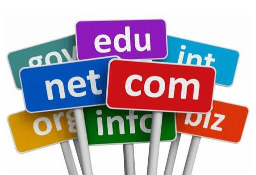 域名转移有哪些限制条件?